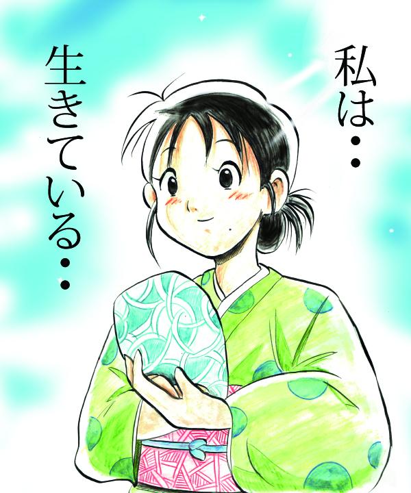 f:id:kawashima-kihiro:20161229030501j:plain