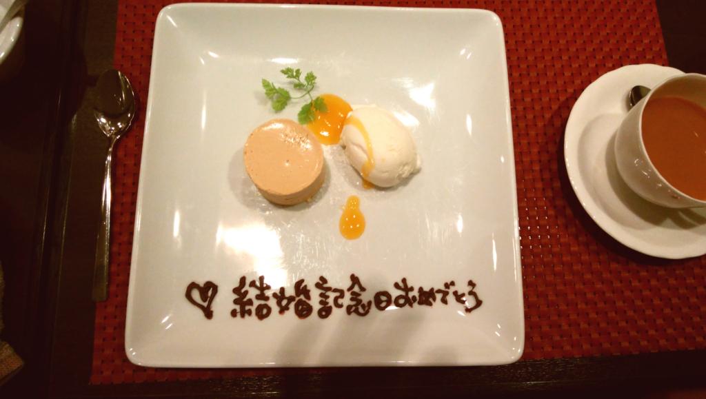 f:id:kawashima-kihiro:20180714201638j:plain