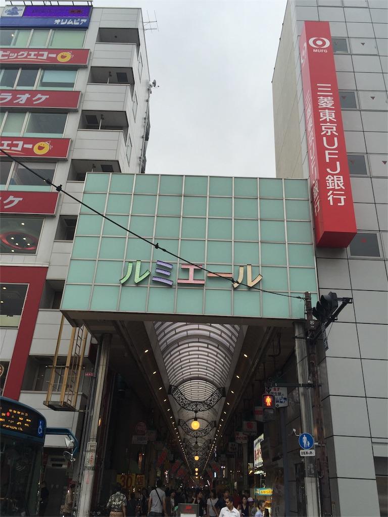 f:id:kawashima-naoya-1203346:20160828180446j:image