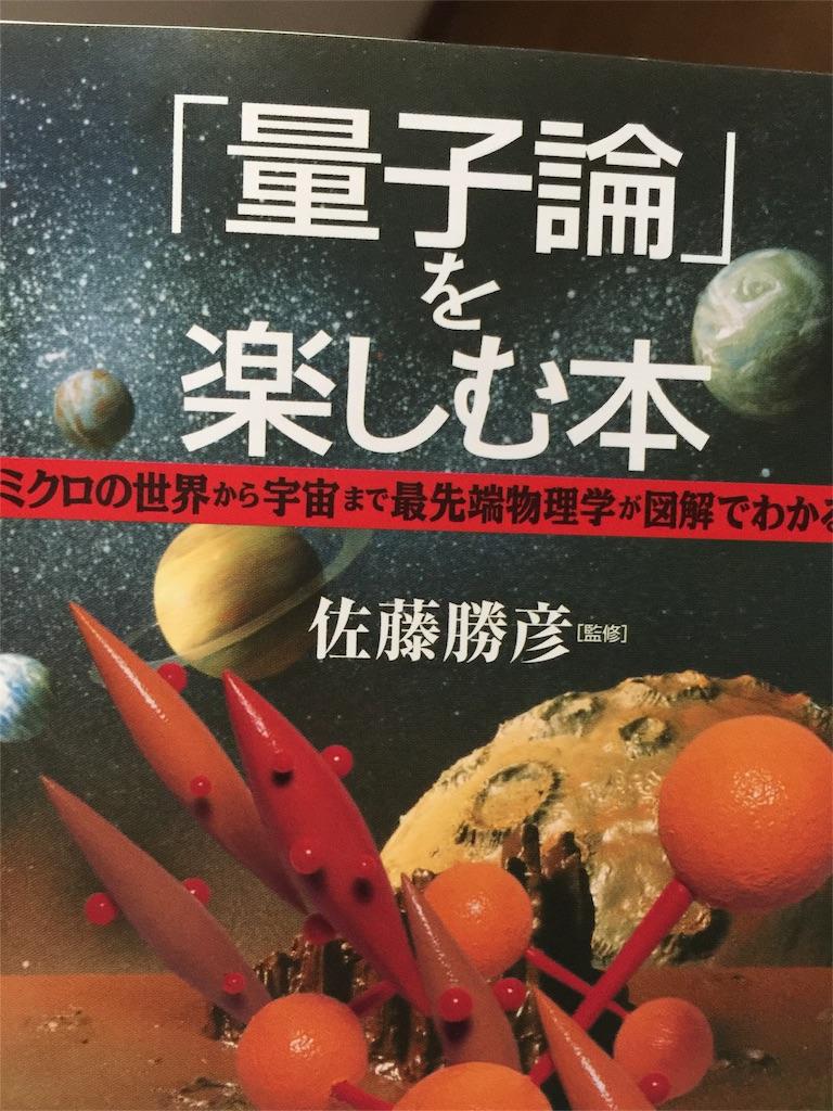 f:id:kawashima-naoya-1203346:20160907165421j:image