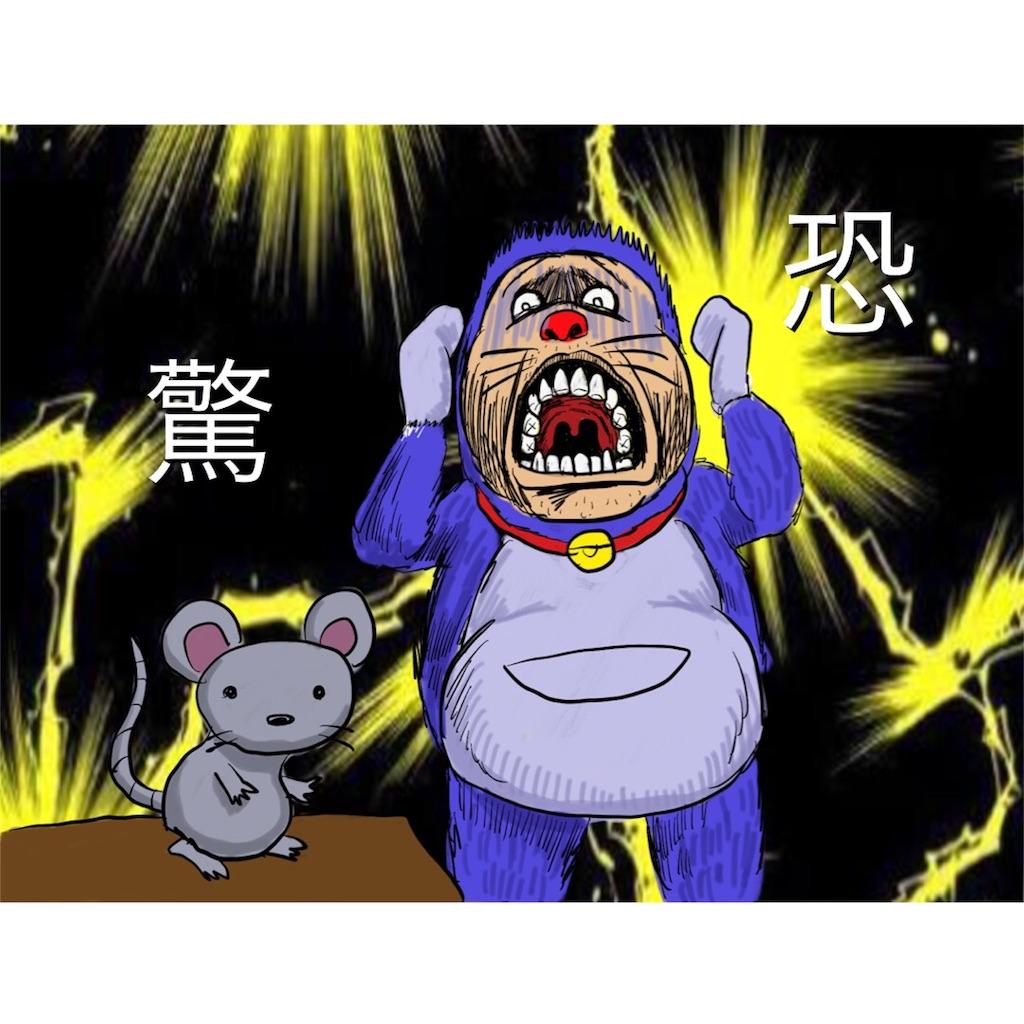f:id:kawashima-naoya-1203346:20161012175711j:image