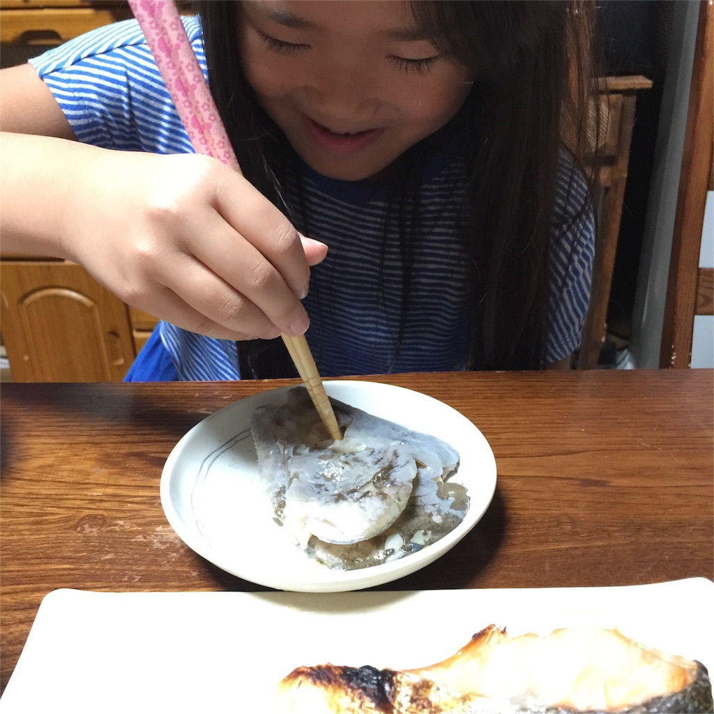 f:id:kawashima-naoya-1203346:20161015182656j:image