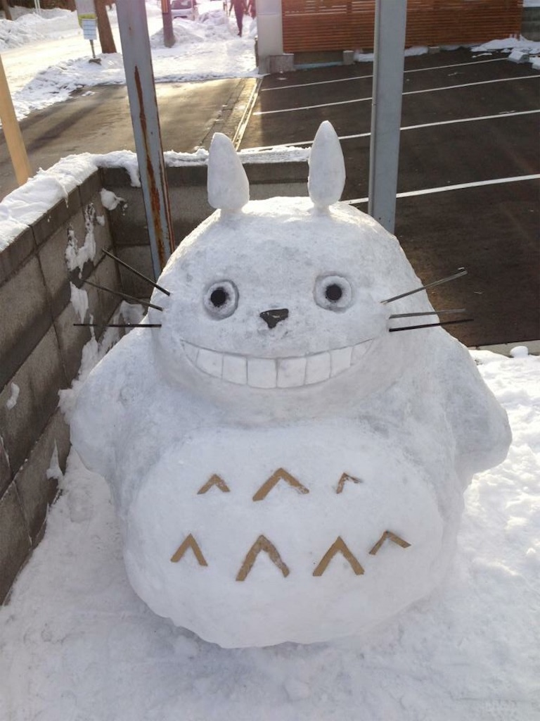 f:id:kawashima-naoya-1203346:20161106192910j:image