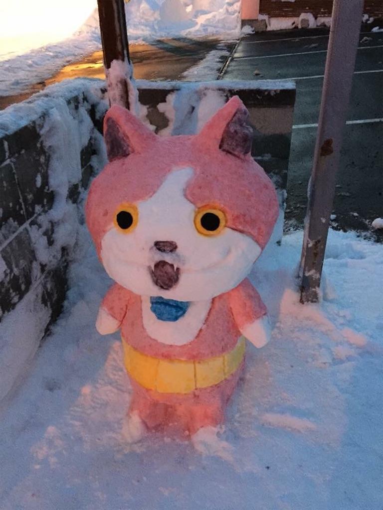 f:id:kawashima-naoya-1203346:20161106192930j:image