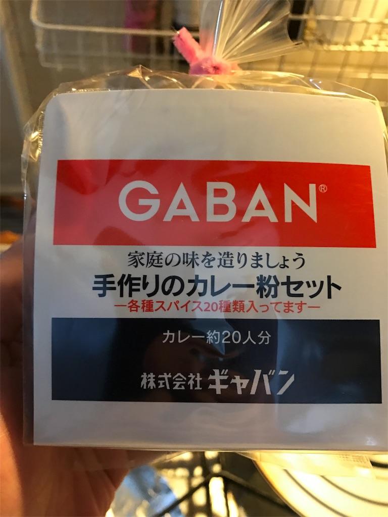 f:id:kawashima-naoya-1203346:20161130190530j:image
