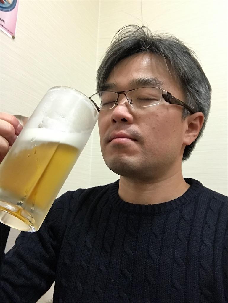 f:id:kawashima-naoya-1203346:20161203201403j:image