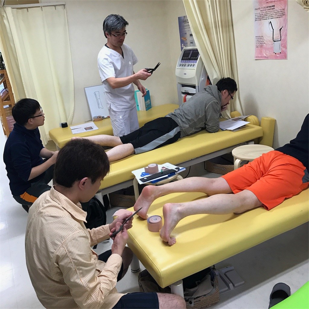 f:id:kawashima-naoya-1203346:20161219084043j:image