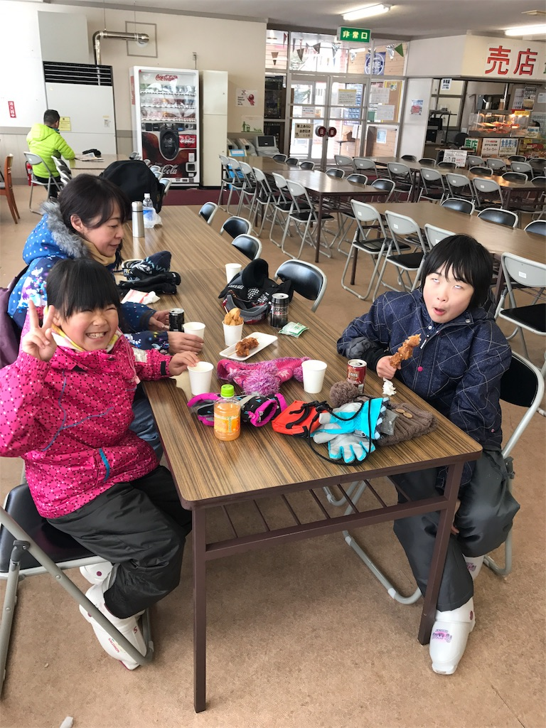 f:id:kawashima-naoya-1203346:20161225182411j:image
