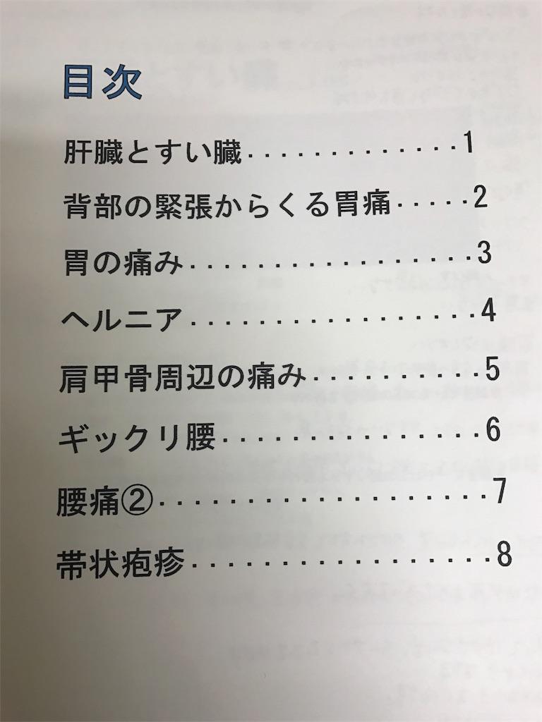 f:id:kawashima-naoya-1203346:20170103190023j:image