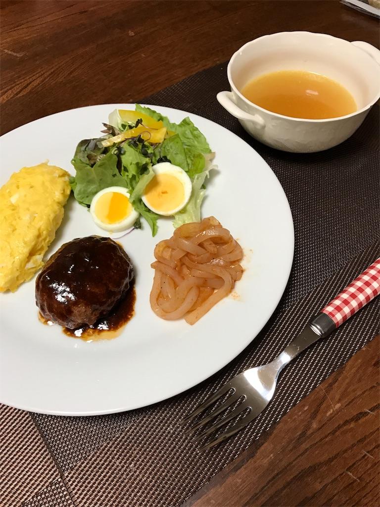 f:id:kawashima-naoya-1203346:20170122155603j:image
