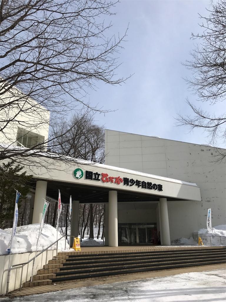 f:id:kawashima-naoya-1203346:20170212134134j:image