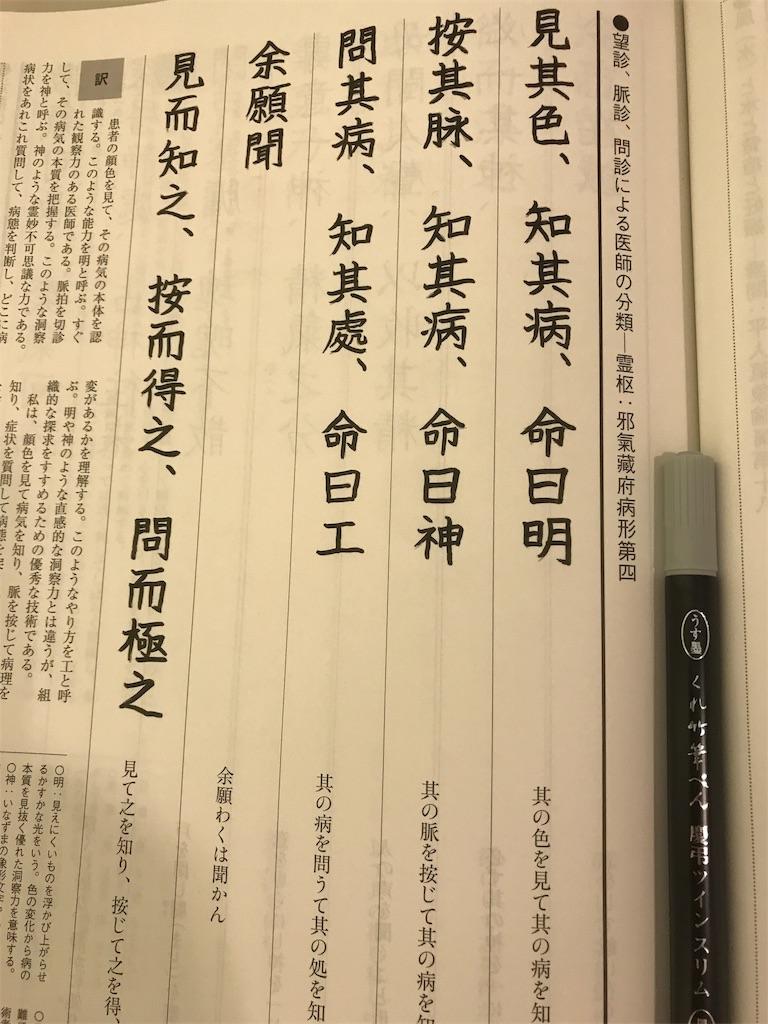 f:id:kawashima-naoya-1203346:20170410181122j:image