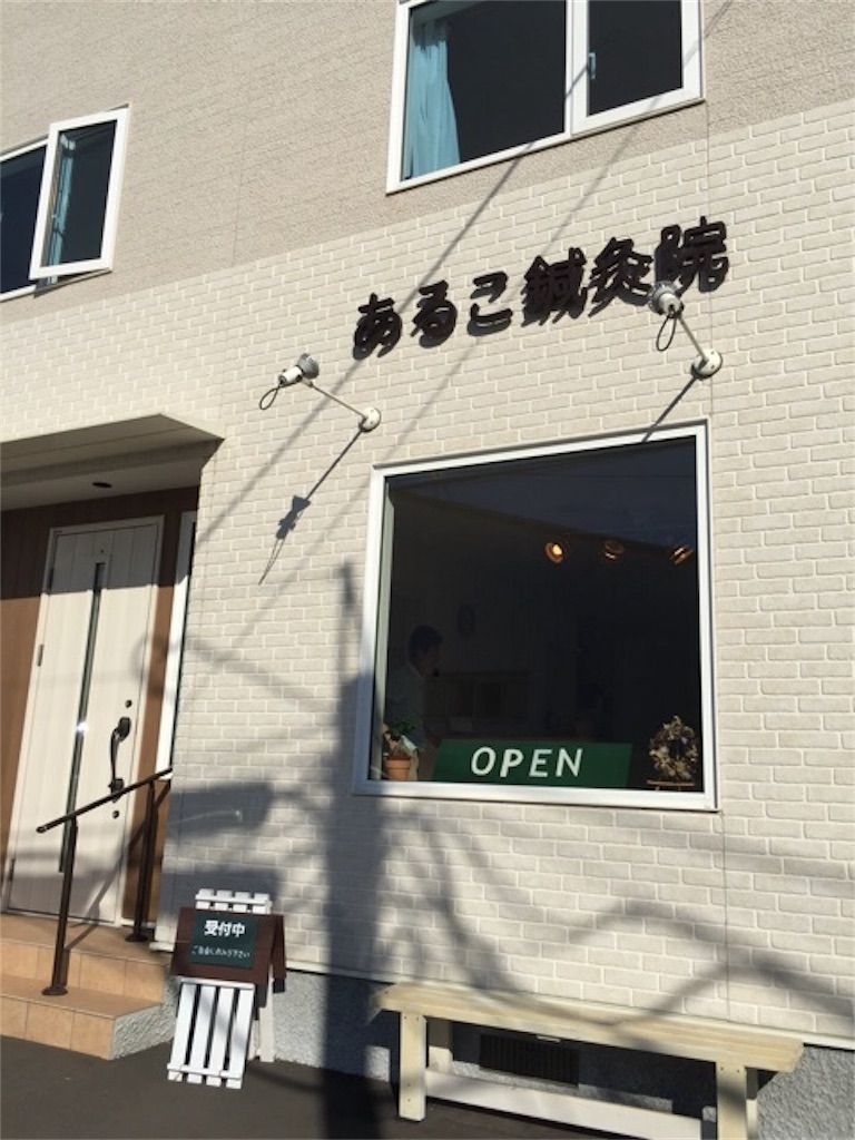 f:id:kawashima-naoya-1203346:20170419230647j:image