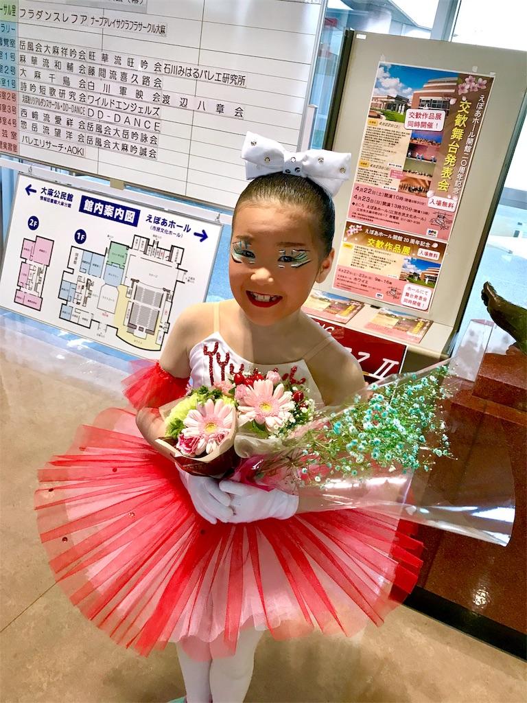 f:id:kawashima-naoya-1203346:20170423161331j:image