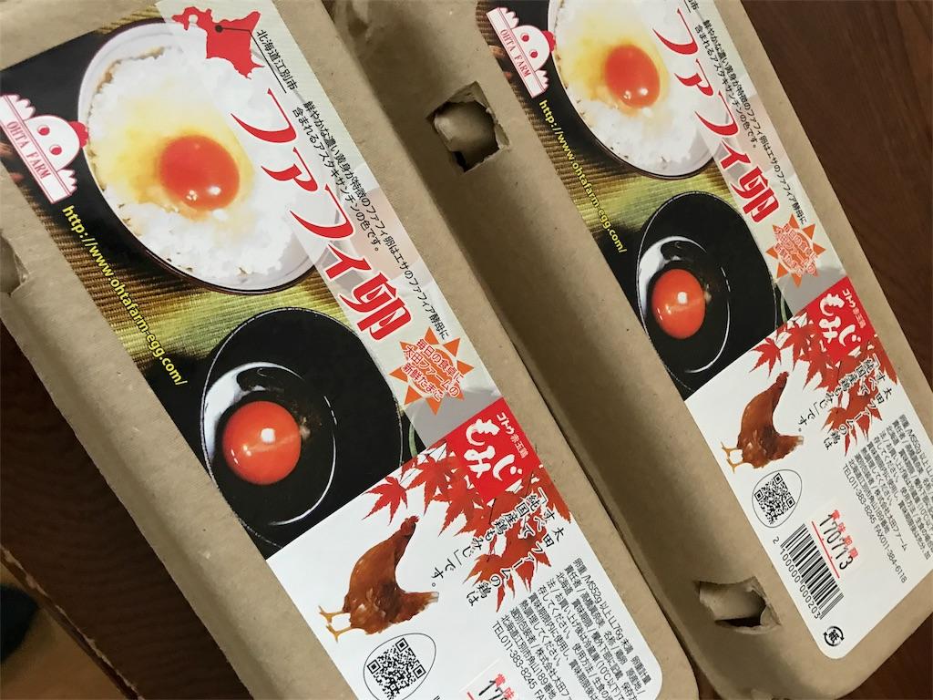 f:id:kawashima-naoya-1203346:20170624144600j:image