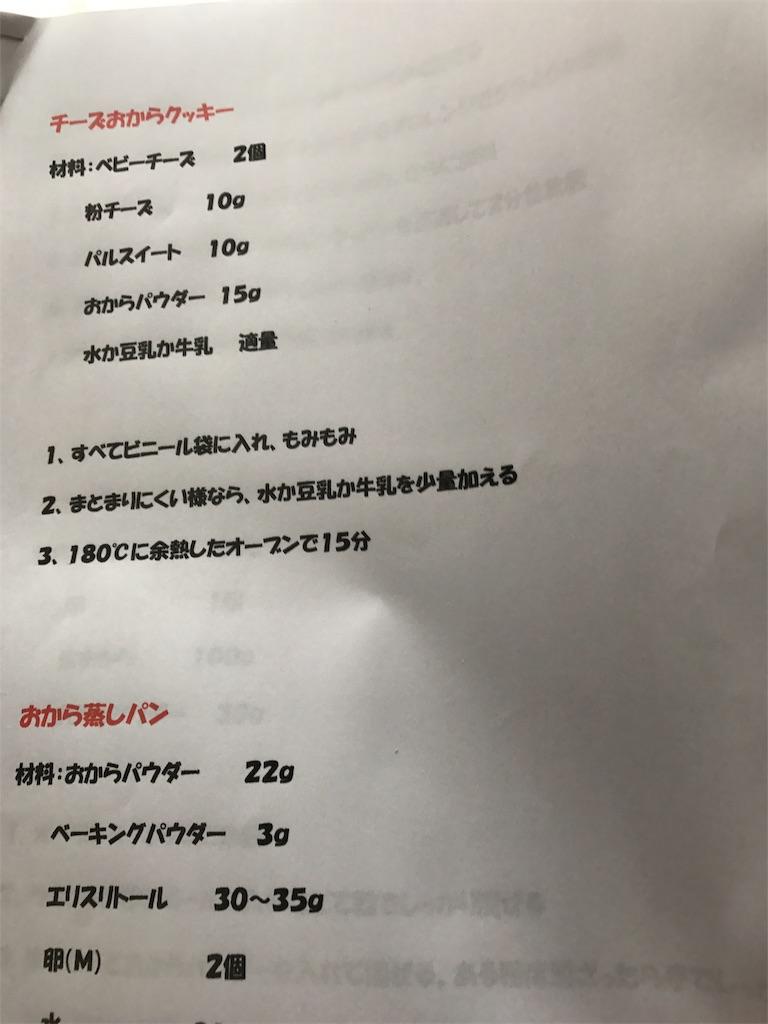 f:id:kawashima-naoya-1203346:20170628164057j:image