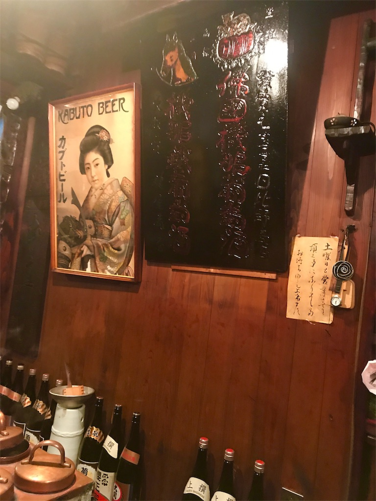 f:id:kawashima-naoya-1203346:20170708192640j:image