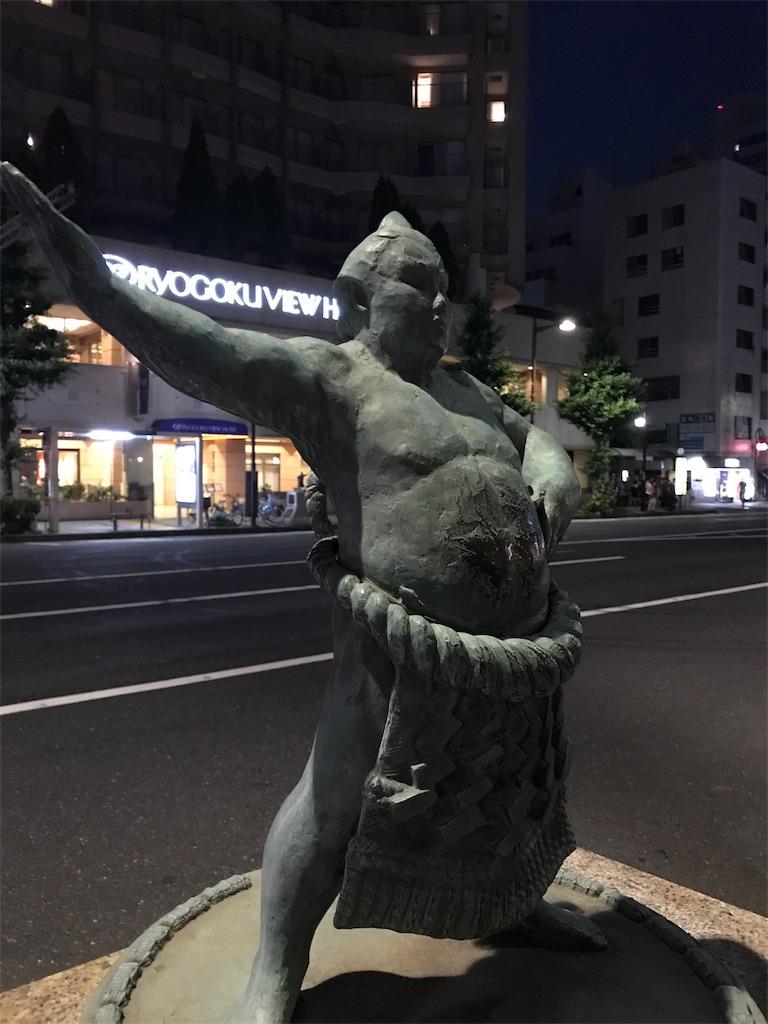f:id:kawashima-naoya-1203346:20170708195040j:image