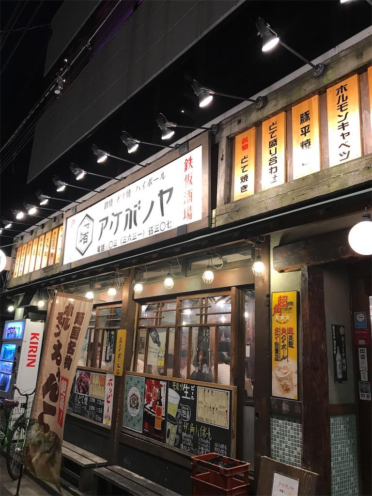 f:id:kawashima-naoya-1203346:20170708203205j:image