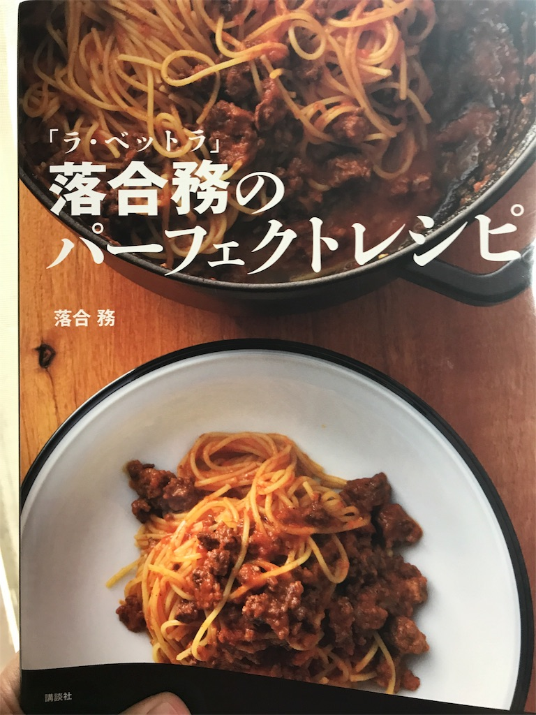 f:id:kawashima-naoya-1203346:20170809154734j:image