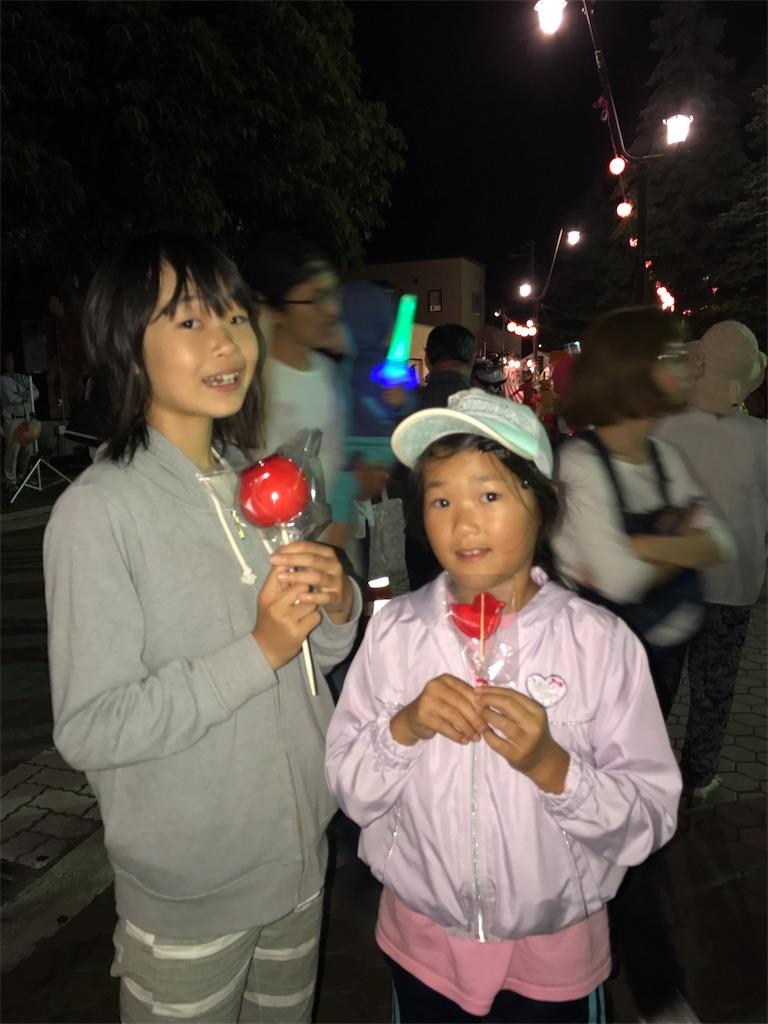 f:id:kawashima-naoya-1203346:20170816163735j:image