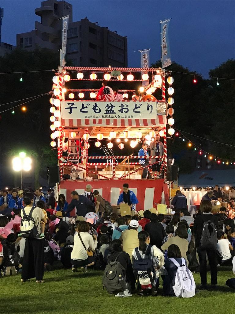 f:id:kawashima-naoya-1203346:20170816165035j:image