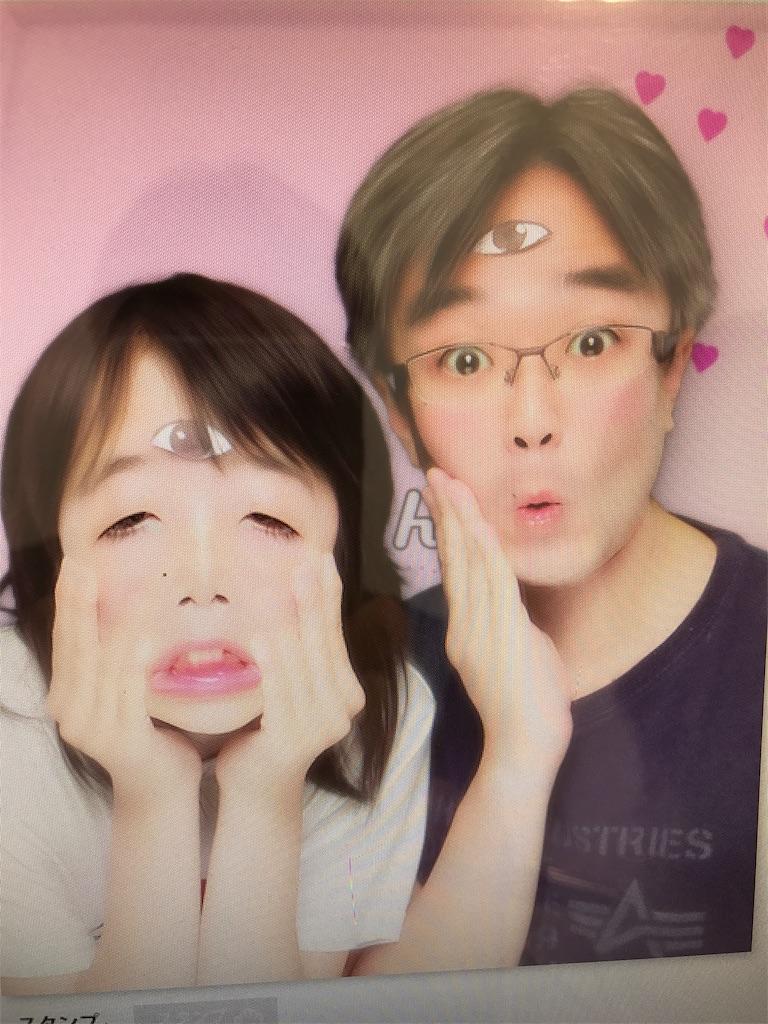 f:id:kawashima-naoya-1203346:20170826152326j:image