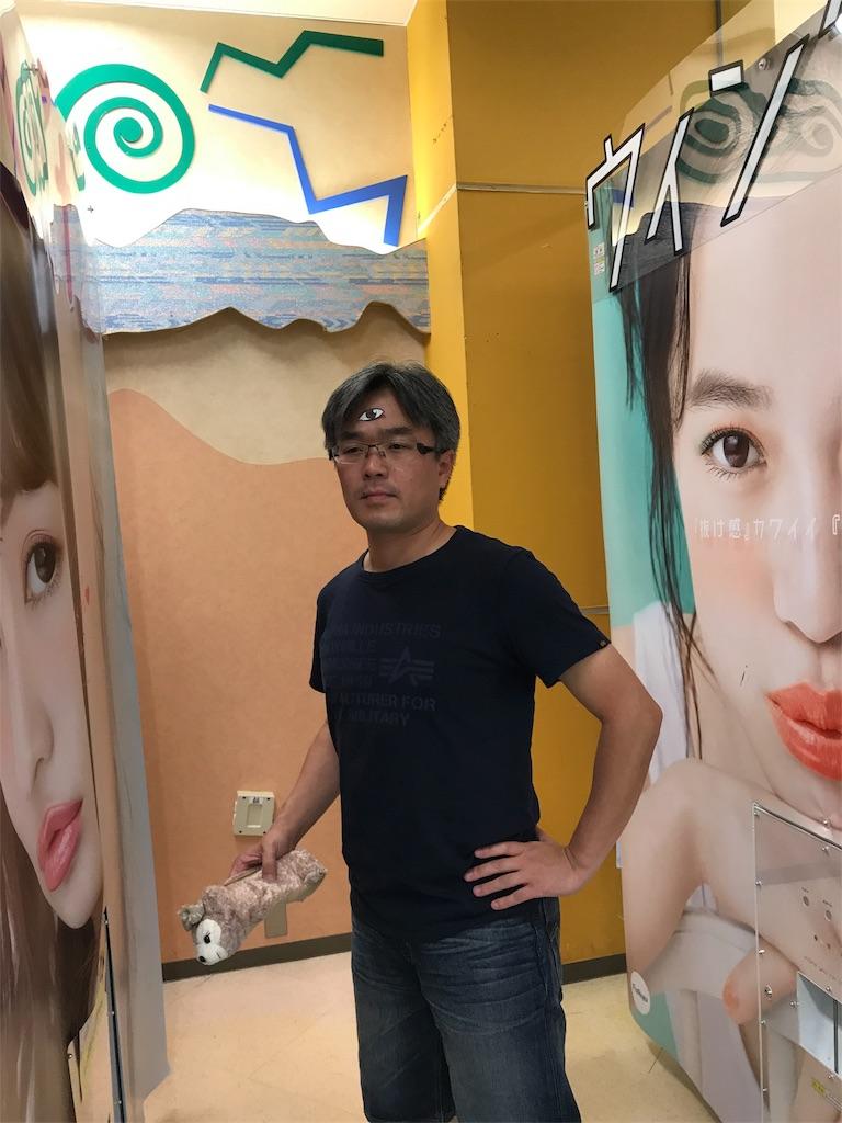 f:id:kawashima-naoya-1203346:20170826152438j:image