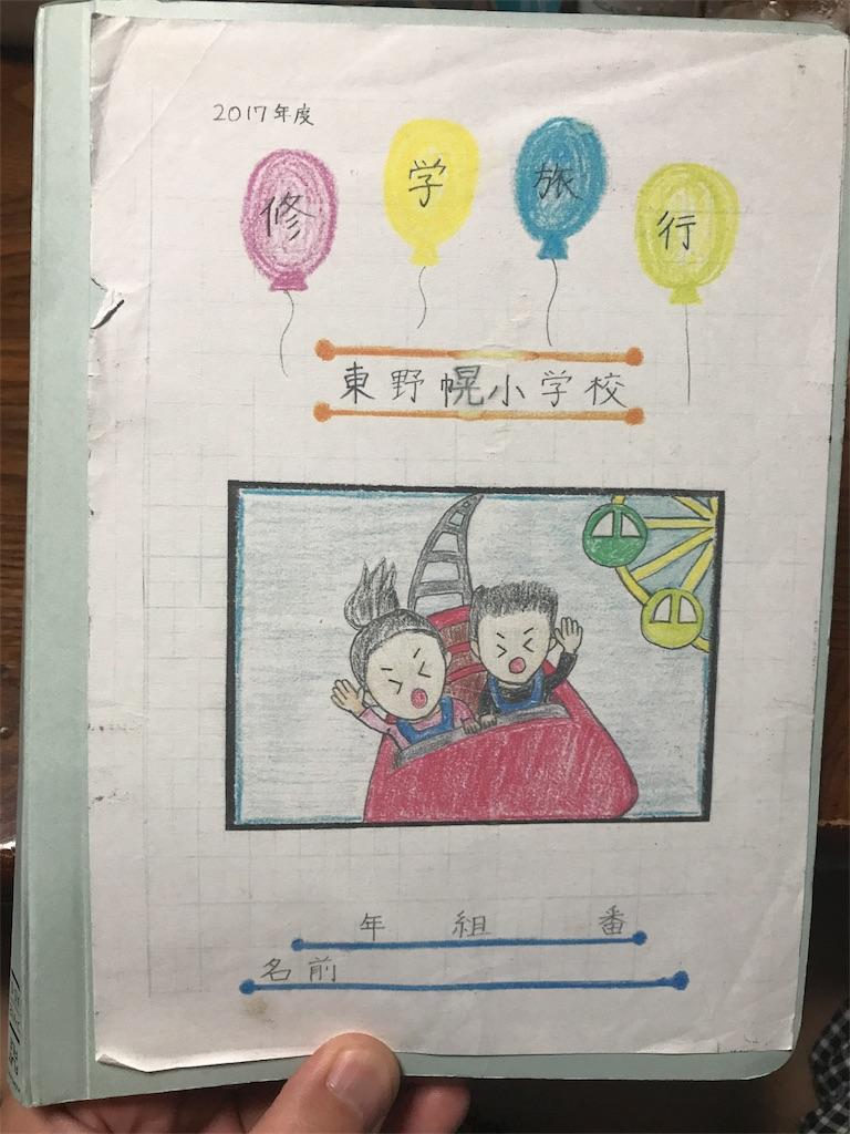 f:id:kawashima-naoya-1203346:20170902161658j:image