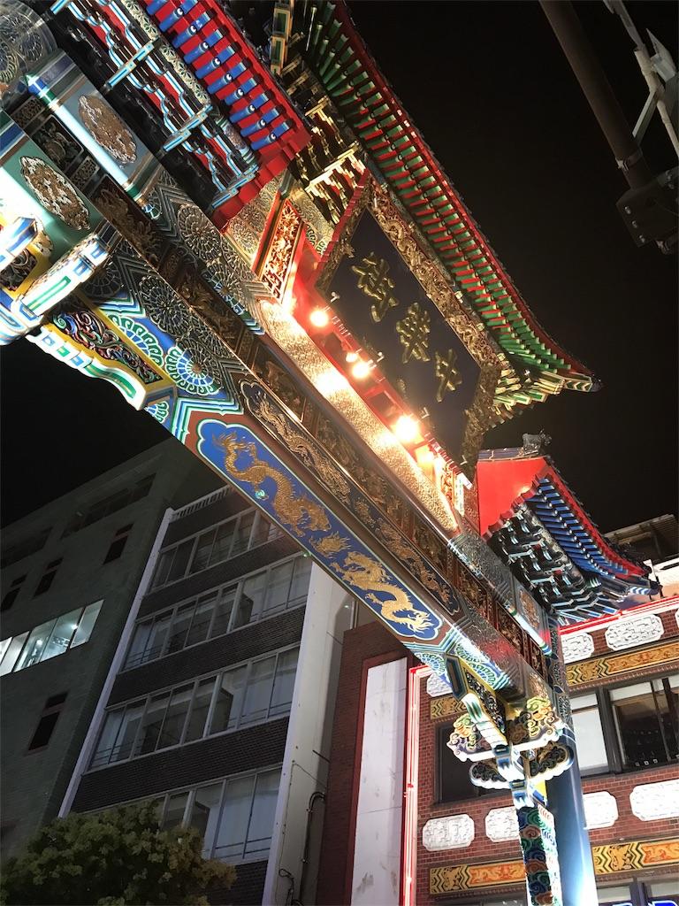 f:id:kawashima-naoya-1203346:20170910010416j:image