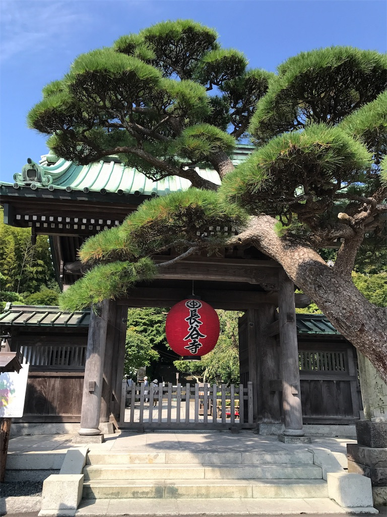 f:id:kawashima-naoya-1203346:20170910112053j:image