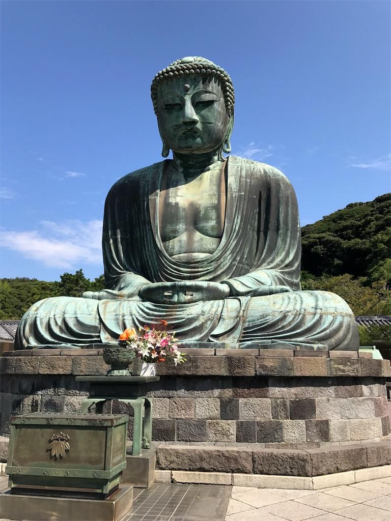 f:id:kawashima-naoya-1203346:20170910120207j:image