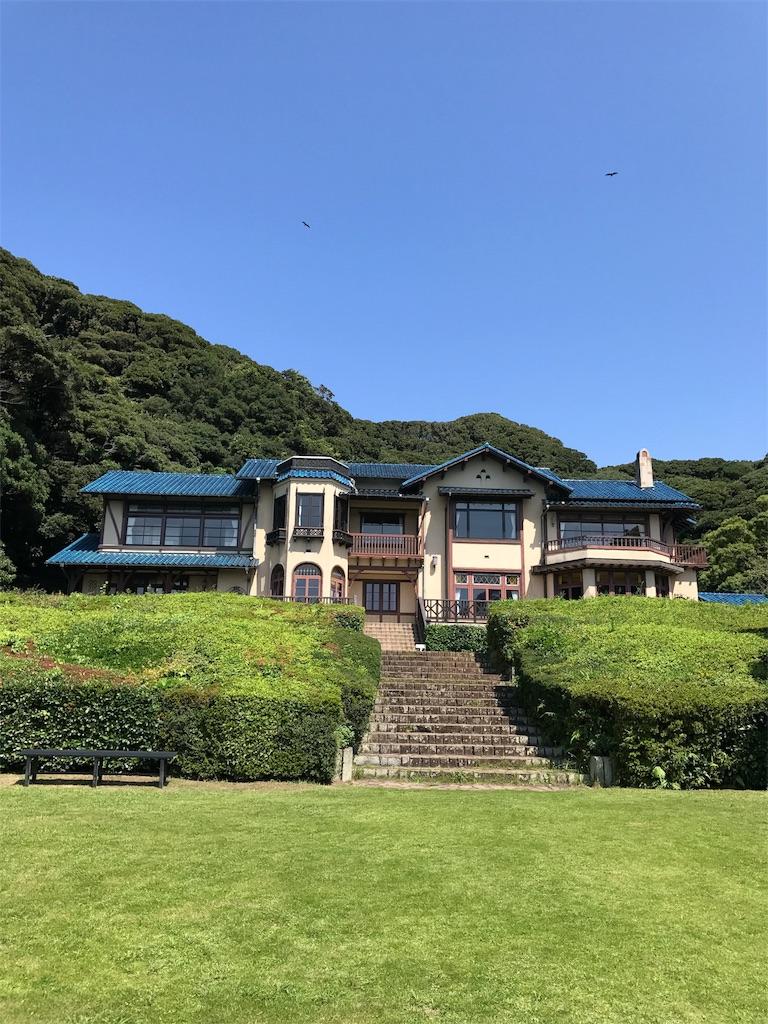 f:id:kawashima-naoya-1203346:20170910120239j:image