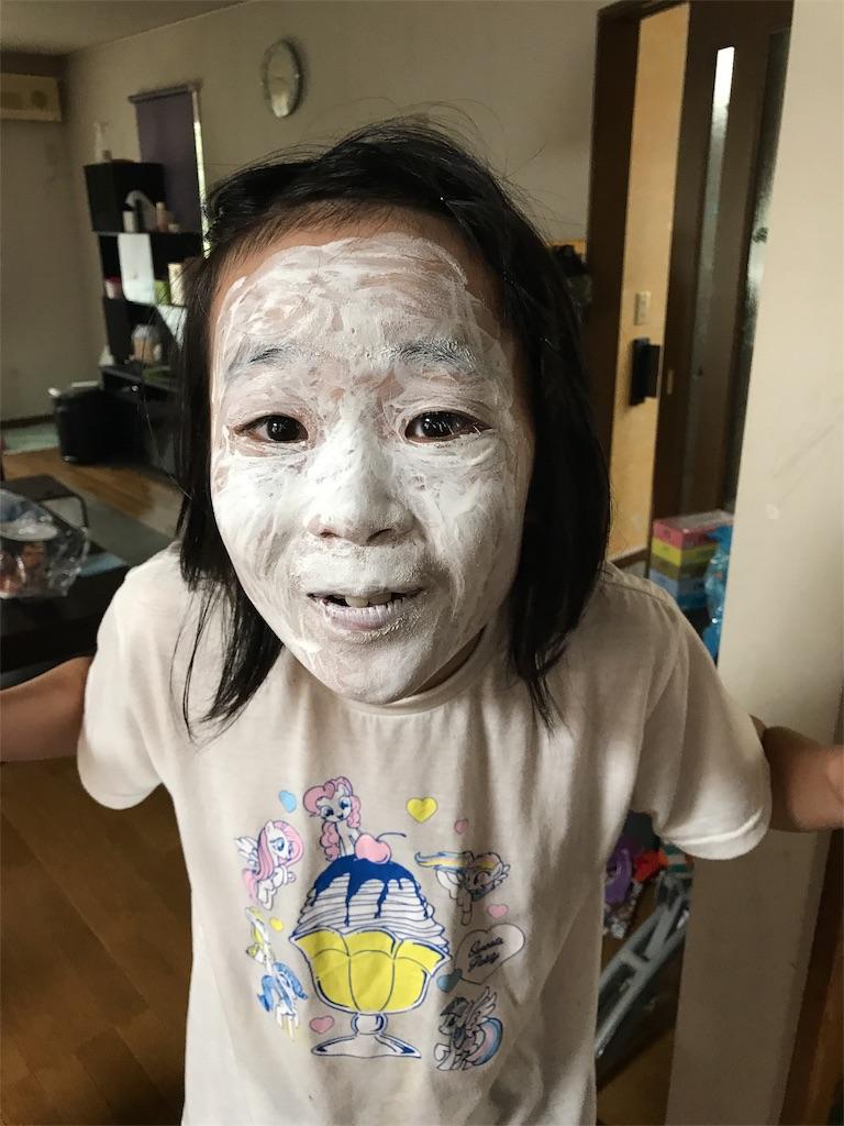 f:id:kawashima-naoya-1203346:20170917122459j:image