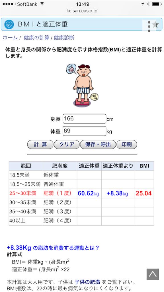 f:id:kawashima-naoya-1203346:20170920135004p:image