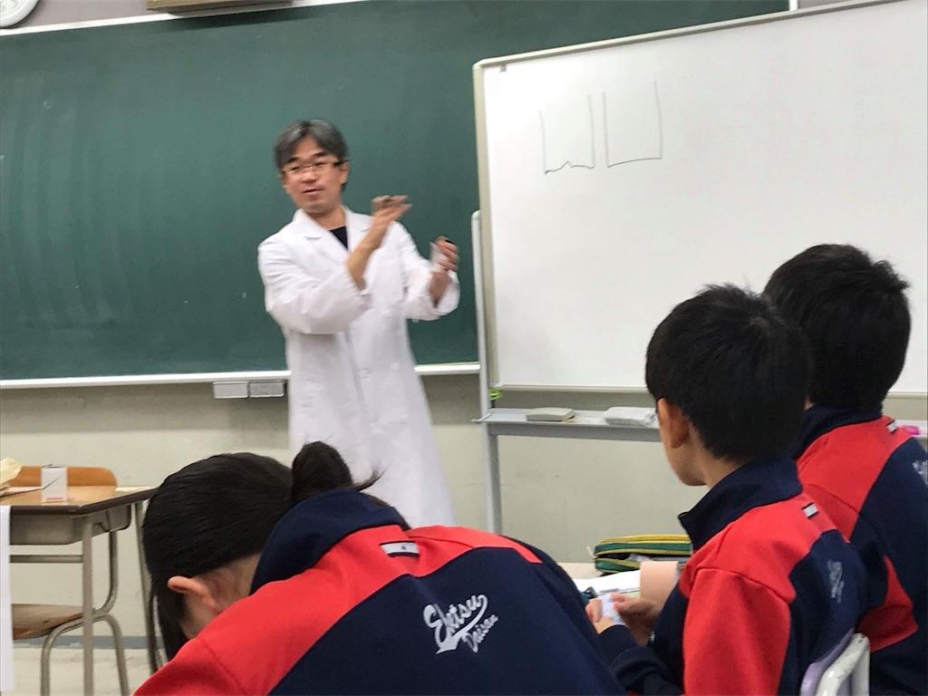 f:id:kawashima-naoya-1203346:20171115164223j:image