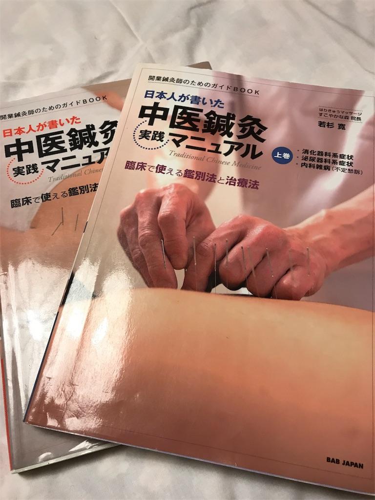 f:id:kawashima-naoya-1203346:20171202190429j:image