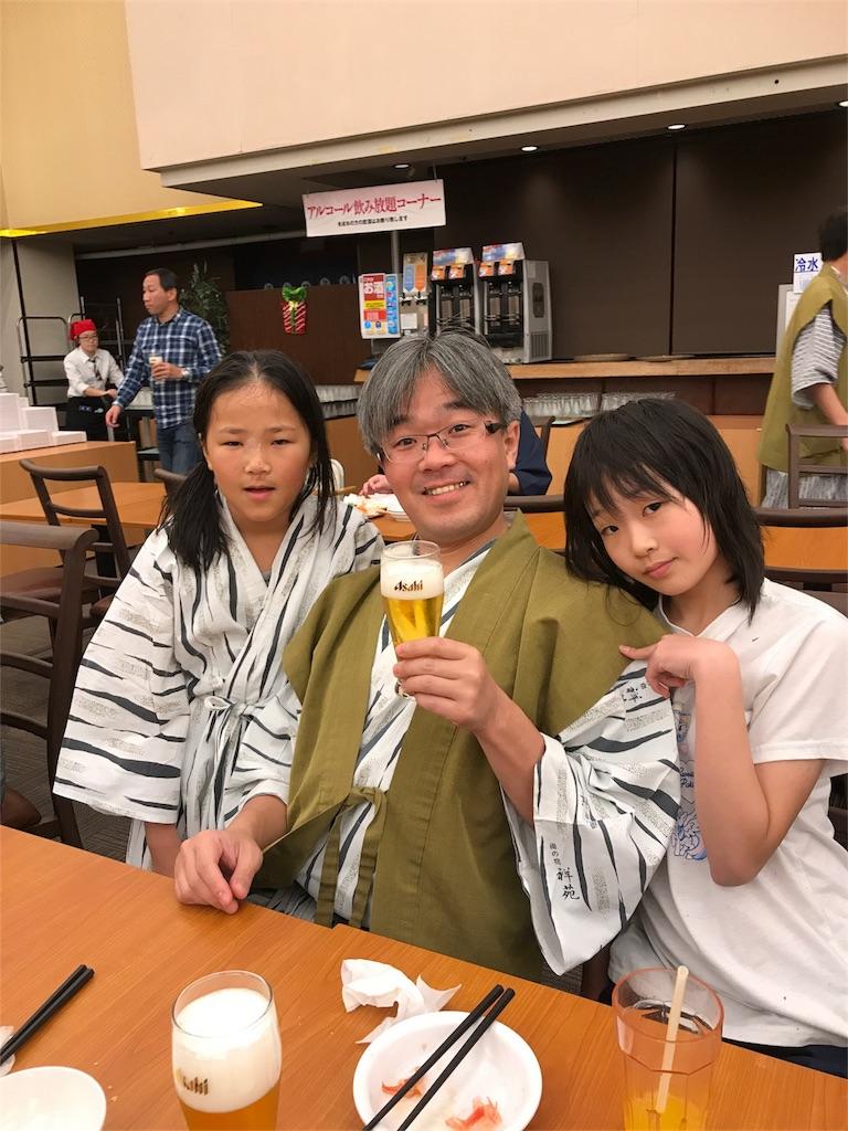 f:id:kawashima-naoya-1203346:20171203100630j:image