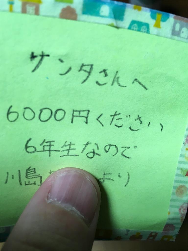 f:id:kawashima-naoya-1203346:20171221233719j:image