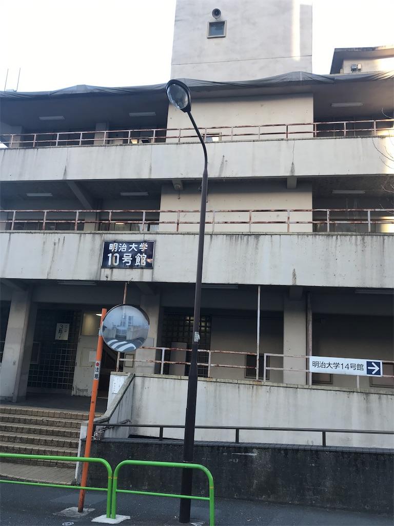 f:id:kawashima-naoya-1203346:20180114090154j:image