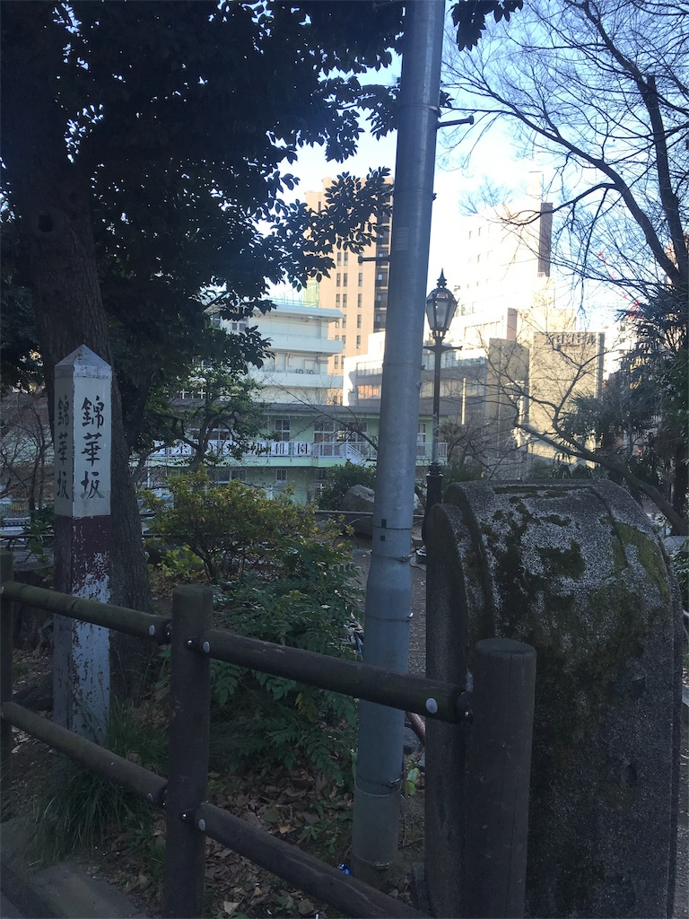 f:id:kawashima-naoya-1203346:20180114090225j:image