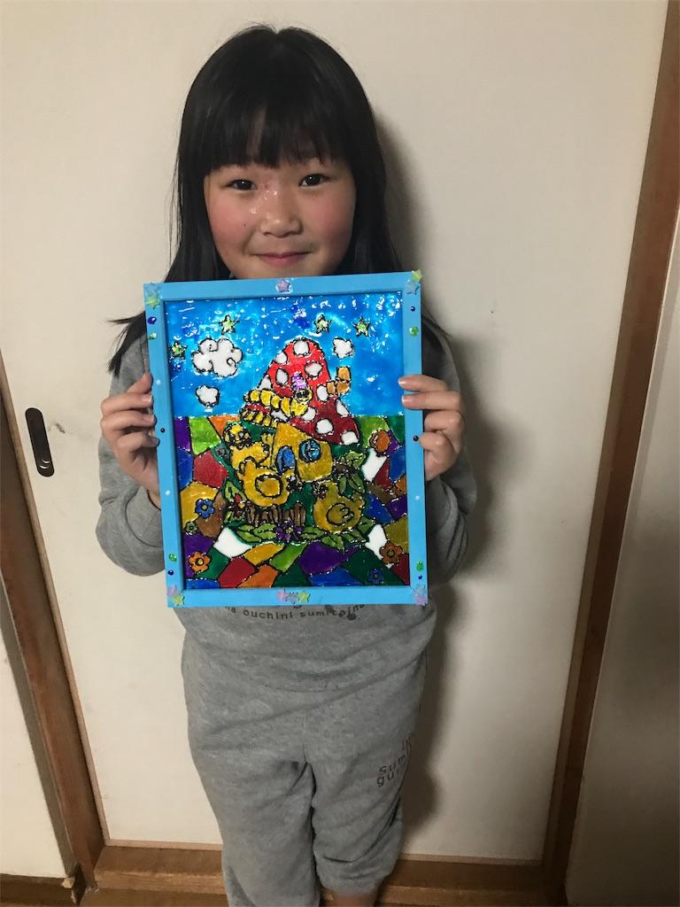 f:id:kawashima-naoya-1203346:20180117114635j:image