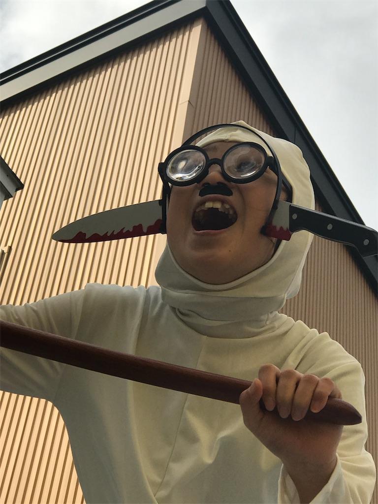 f:id:kawashima-naoya-1203346:20180124195655j:image