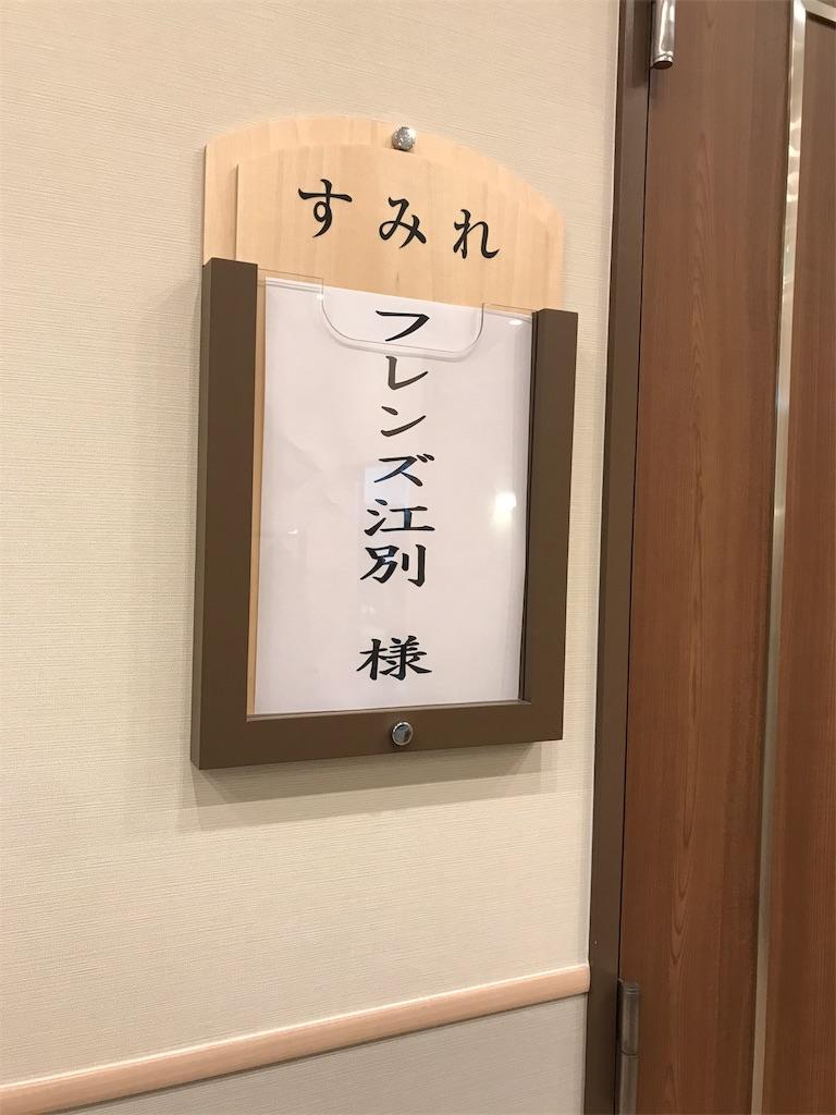 f:id:kawashima-naoya-1203346:20180128135040j:image