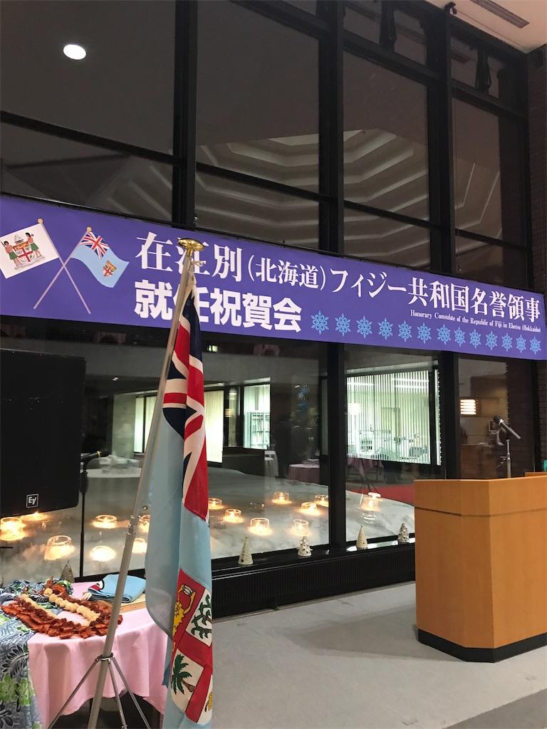 f:id:kawashima-naoya-1203346:20180209205134j:image