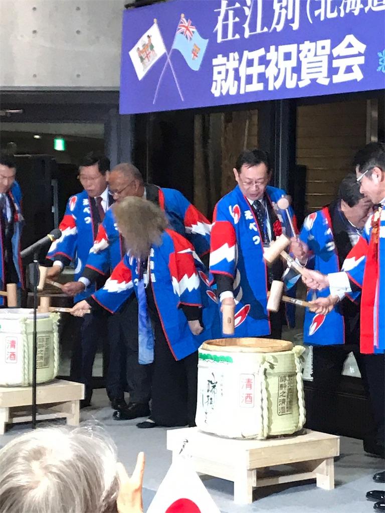 f:id:kawashima-naoya-1203346:20180209211527j:image