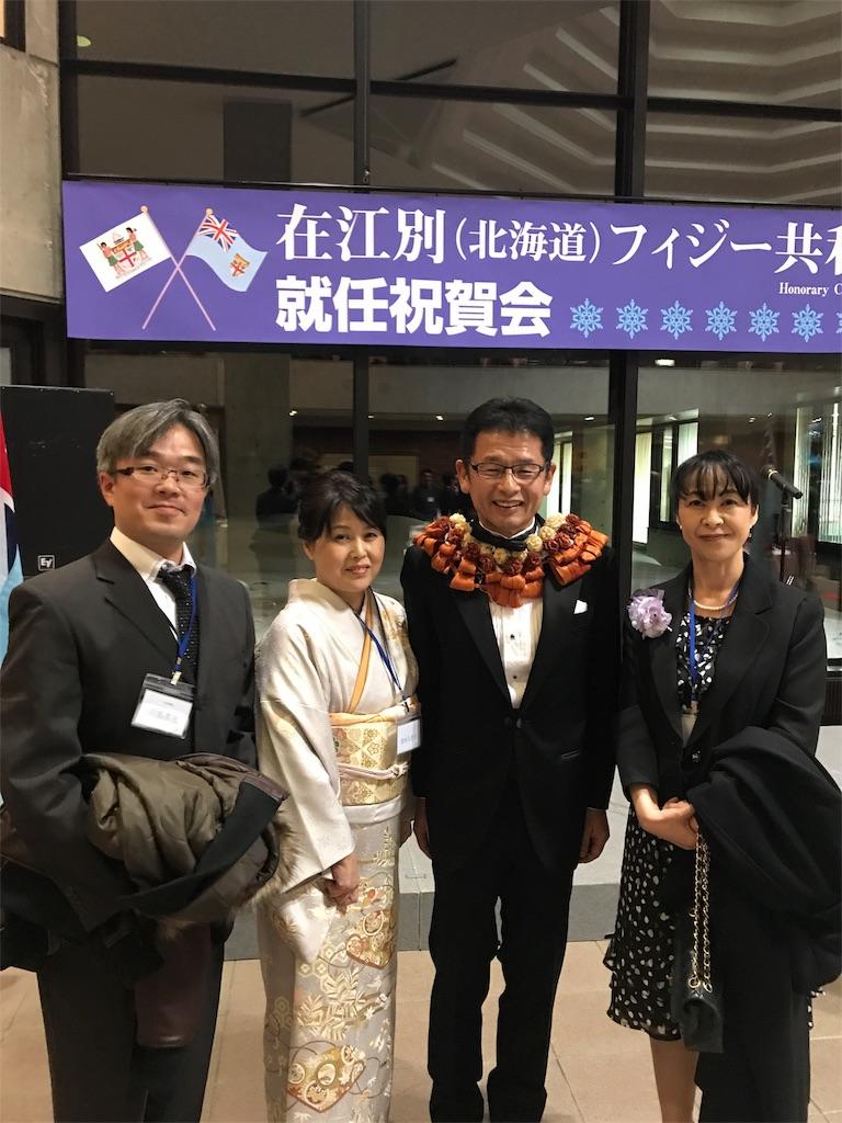 f:id:kawashima-naoya-1203346:20180209214421j:image