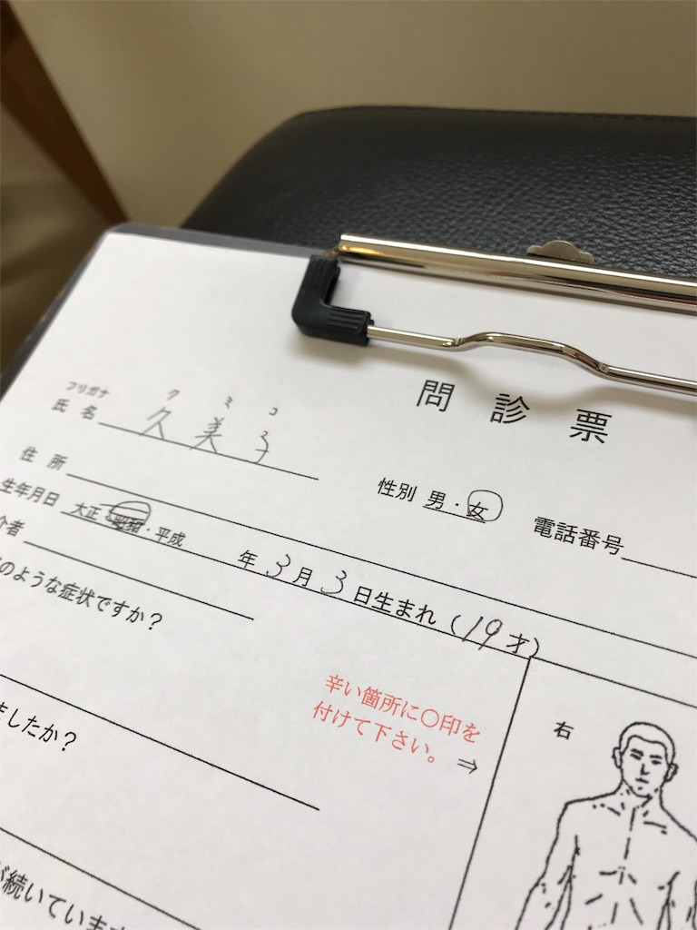 f:id:kawashima-naoya-1203346:20180303154504j:image