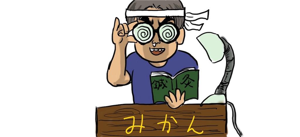 f:id:kawashima-naoya-1203346:20180310222753j:image