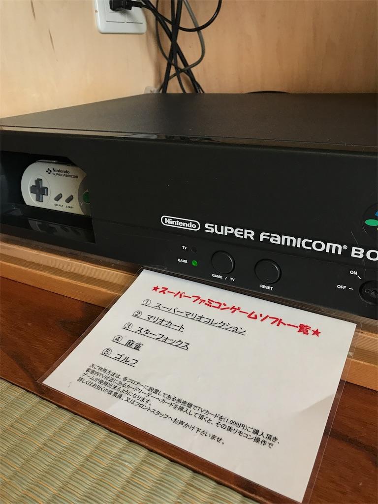 f:id:kawashima-naoya-1203346:20180325132117j:image